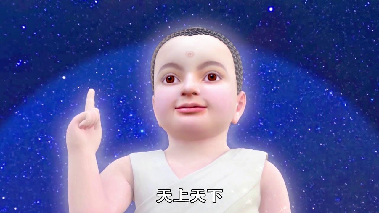 卫塞节 (泰文歌 中文字幕)