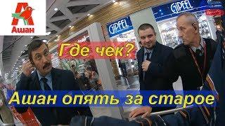 Кэшбэк бонусы за сканирование QR кода с любого кассового чека из любого магазина на по всей России