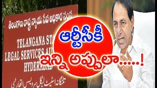Telangana High  Advised The RTC Employees To Call Off Their Strike  | MAHAA NEWS