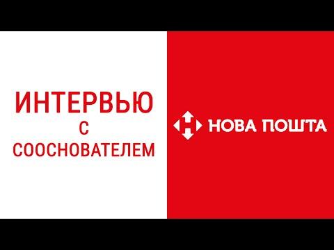 Владимир Поперешнюк - Сейчас в Украине идеальное время для старта бизнеса