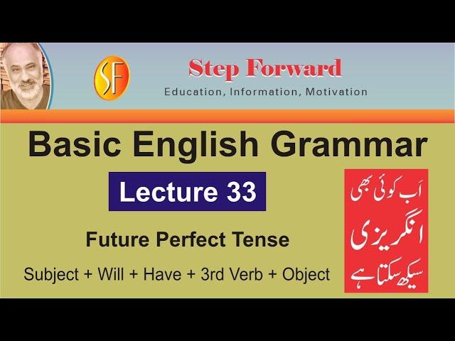 Basic English Grammar |Lecture 33 | Future Perfect Tense| Naeem Sulehri |Urdu| Hindi| StepForward