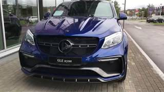 видео Тюнинг Mercedes GLE Coupe