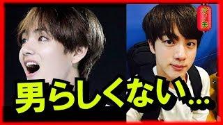 【BTS 日本語字幕】V(テヒョン)とジンのキャラ設定!?【バンタン翻訳してみた