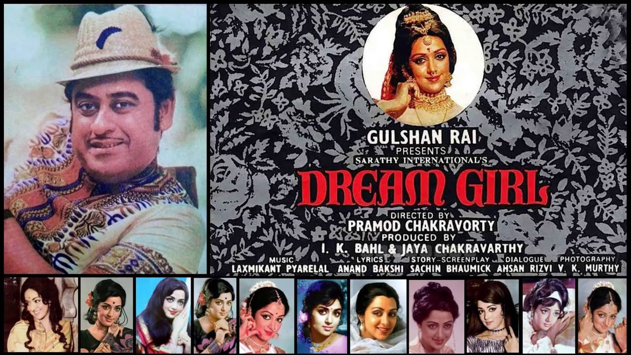 Download Kishore Kumar - Dream Girl (1977) - Title Song