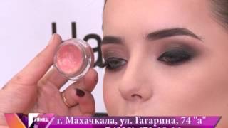 макияж, обучающее видео