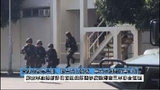 解放軍駐香港部隊公開三軍聯合訓練片段