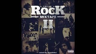 Elliniko Rock Mix II (Greek Rock Mix) - Dj.Anth0n1