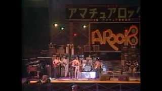 1973年9月2日(日) 日本武道館で開催されたA ROCK(アマチュアロック祭)...