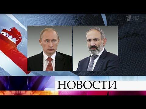 Вопросы двустороннего сотрудничества обсудил президент России с премьер-министром Армении.