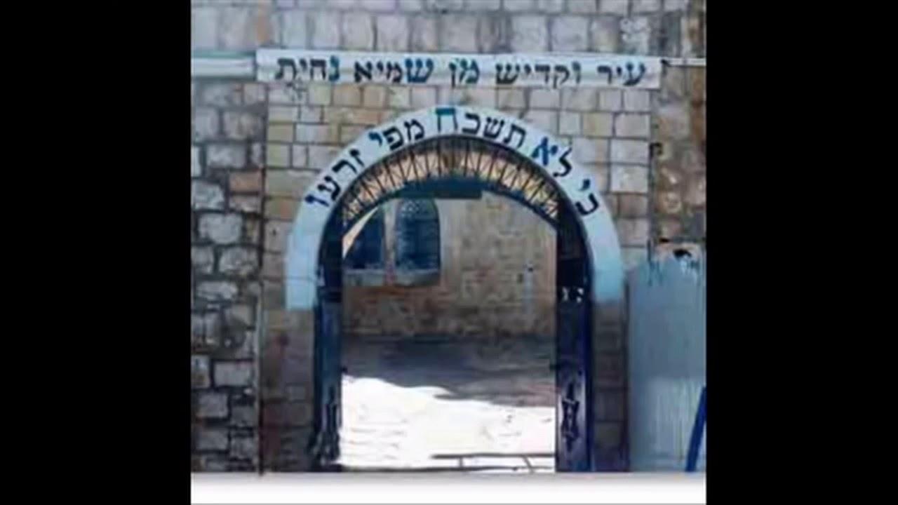 אשריכם ישראל