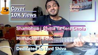Shambhua - Chitta Ta Tera Chola Kaala Dora - Pahari Folk song from Himachal Pradesh