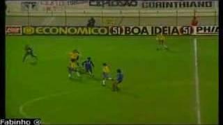 BAÚ DO ESPORTE - BRASIL 3vs1 EQUADOR COPA AMÉRICA 1991