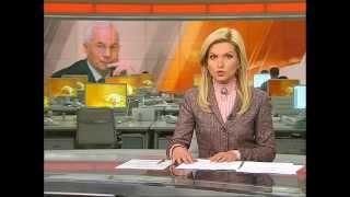 Азаров решил перенимать опыт Калуги(Все главные новости мира и Украины здесь: http://fakty.ictv.ua/ua Факты от ICTV на Facebook - https://www.facebook.com/Fakty.ICTV ICTV Вконтакт..., 2013-10-14T16:51:54.000Z)