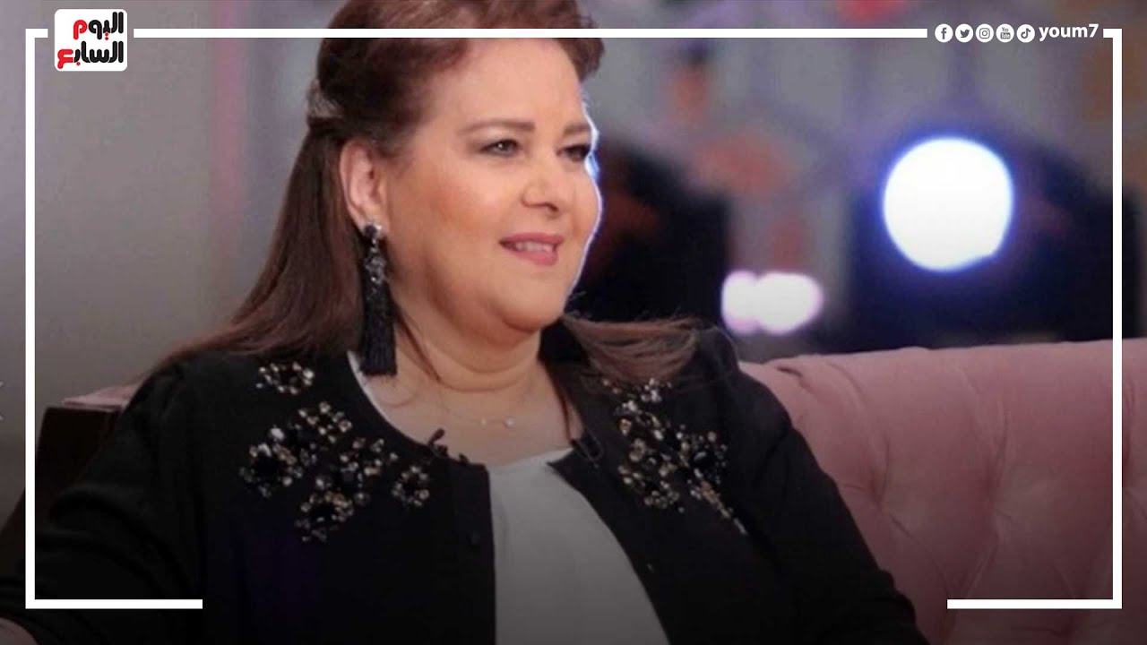 وضعها الصحى صعب ولا تتحسن.. رامى رضوان يكشف تفاصيل حالة الفنانة دلال عبدالعزيز ويطلب الدعاء لها