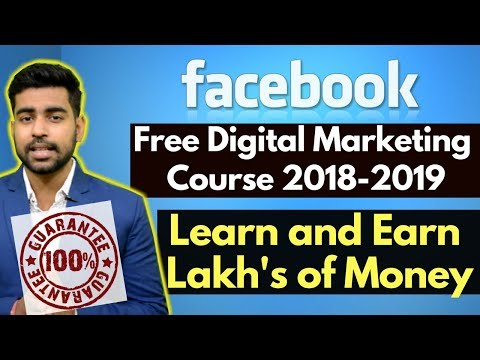 Facebook & Instagram Free Digital Marketing Course Complete Details | Hindi | 2018