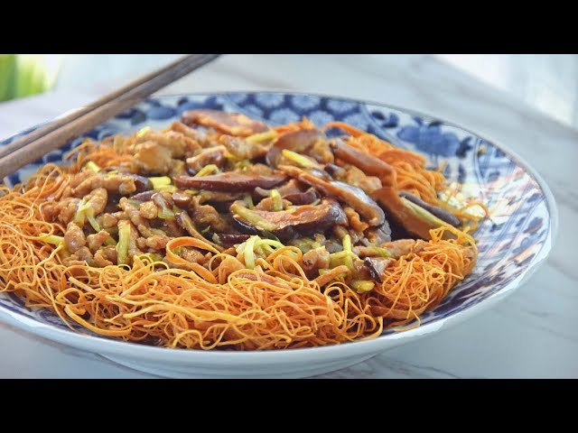 Crispy Fried Noodles Liangmianhuang A K A Hong Kong Chow Mein 两面黄 Youtube