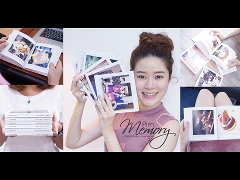 REVIEW || โปรเจ็คที่นีน่าภูมิใจ หนังสือภาพ pimMEMORY || NinaBeautyWorld