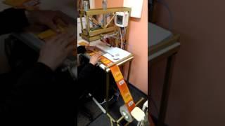 Полуавтомат для производства трехшовных пакетов