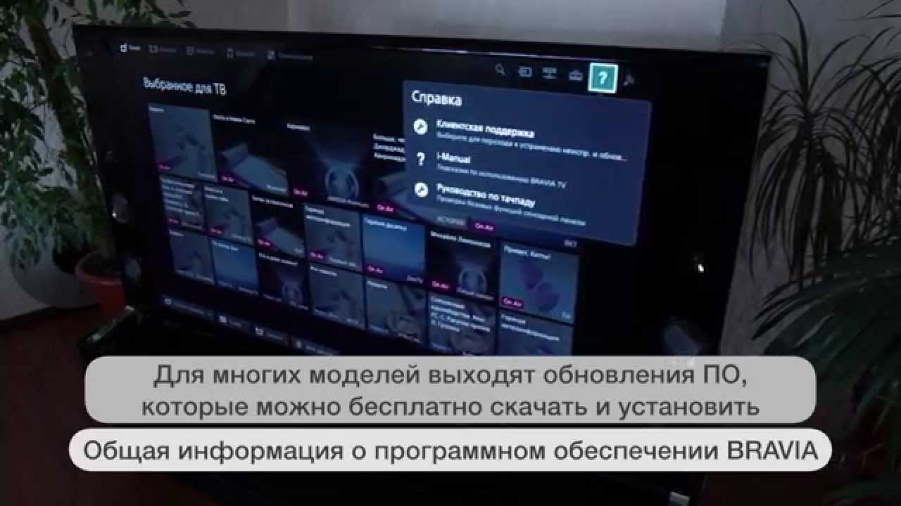 Sony tv youtube error 2123