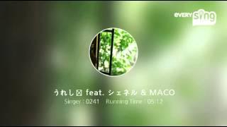 Singer : 0241 Title : うれし涙 feat. シェネル & MACO リクエスト頂い...