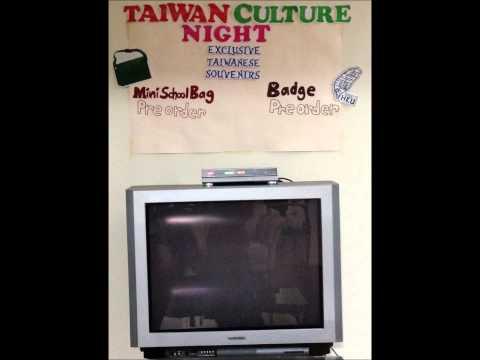 Taiwan Culture Night is Coming Soon!!!!!