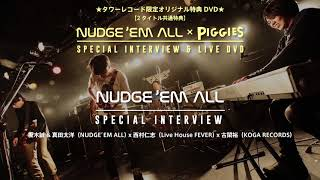 NUDGE'EM ALL - MOVIN' ON