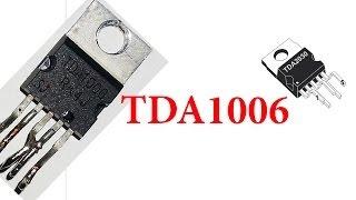 LUXEON ремонт акустичної системи. TDA1006 аналог.