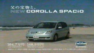 トヨタ カローラスパシオ 豊川悦司 CM Toyota Corolla Spacio Ad Etsush...
