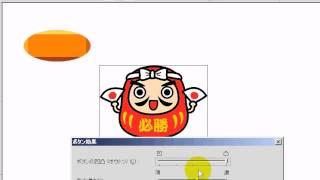 http://www.hpb15.com/we-16/webart-16.html ○画像にボタン効果を付ける...