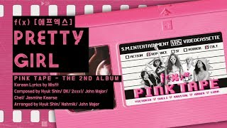 f(x) [에프엑스] - Pretty Girl [LYRICS HAN-ROM-ENG]