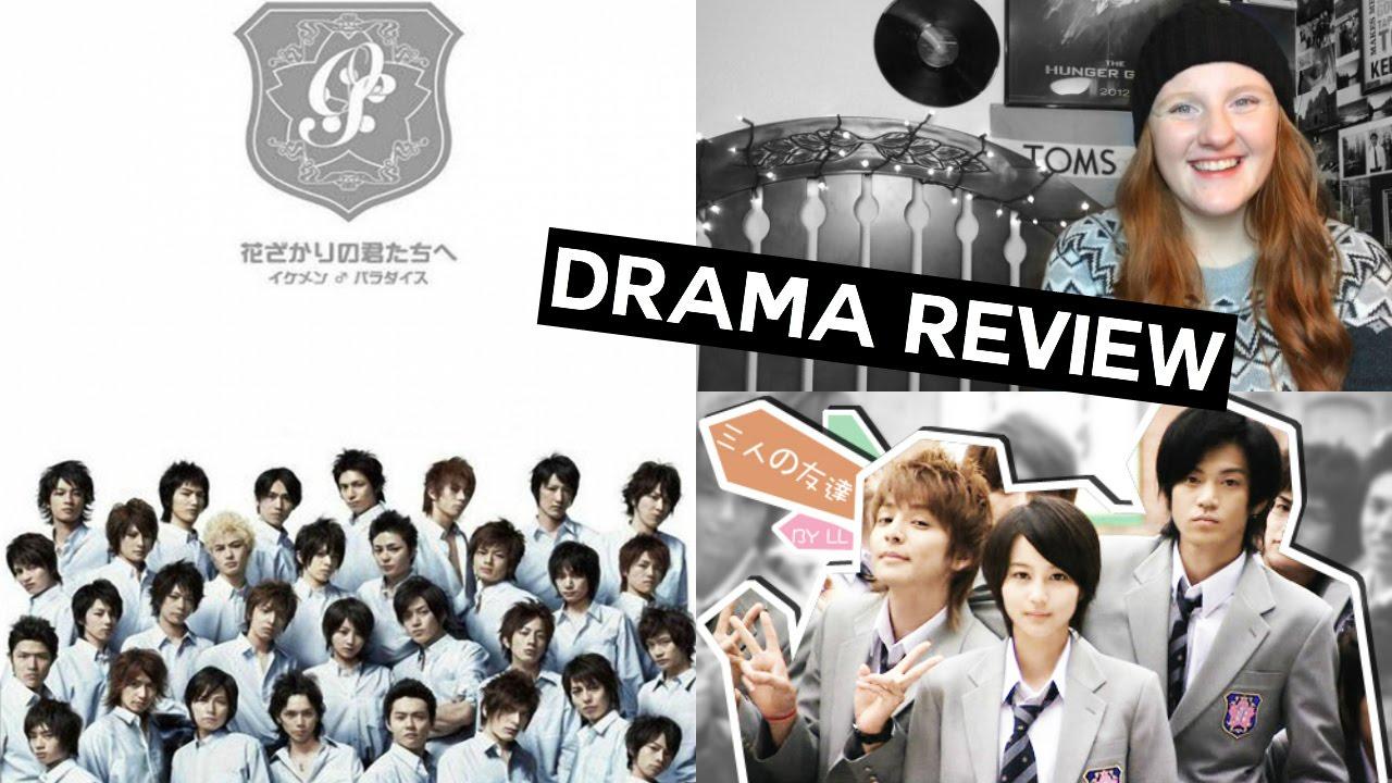 J Drama Minimalist j-drama review: hana kimi (2007) (spoiler free!) - youtube