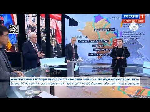 Вывод ВС Армении с оккупированных территорий Азербайджана обеспечит мир в регионе
