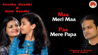 MAA- MERI MAA, PAPA-MERE PAPA|| MOTHER FATHER SONG|| MOTHER SONG|| FATHER SONG || RAP SONG ||