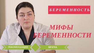 видео Беременность. Признаки на ранних сроках