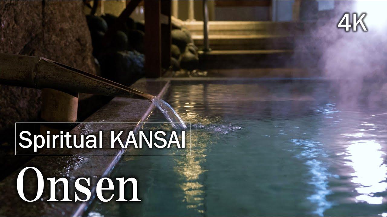 Spiritual KANSAI , Onsen