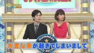 Guinness World Record Japan - Most Underpants worn at once