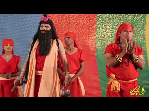 Mahil Gaila Drama 2018 Dharmvir Pardesi & Party (Simbal Mazare Wale) Part-4