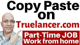 Work from home | Best part time job | freelance | truelancer.com | पार्ट टाइम जॉब |