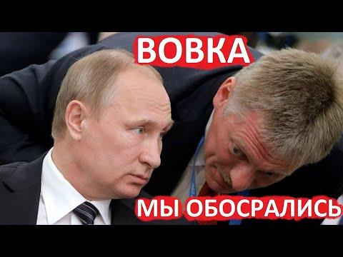 Внезапно МИД РФ после задержания ЧВК \