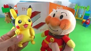 アンパンマン ポケモンピカチュウ 英語 こども向け絵本アニメテレビ♪子供 寝る おままごと英会話♪anpanman Pokémon baby english kids toys