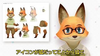 シテイルチャンネル Part4 バーチャル狐の謎と壮大なる野望
