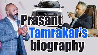 Actor Prasant Tamrakar's Biography || Age/Height/Salary & Lifestyle