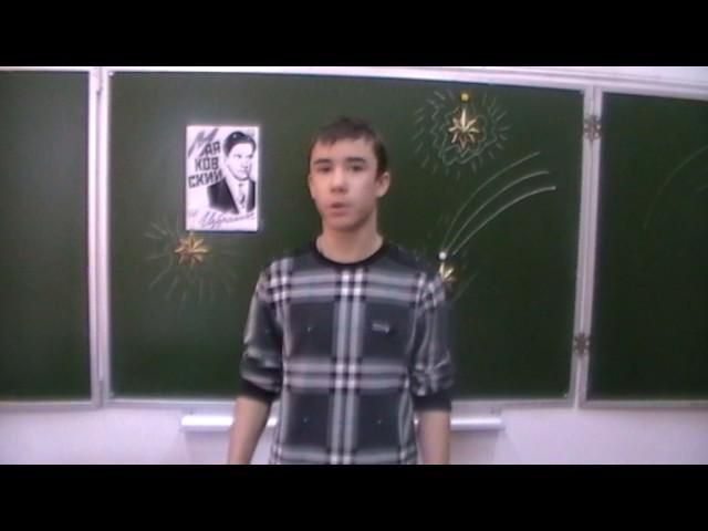 Изображение предпросмотра прочтения – ЮрийСамсонов читает произведение «Послушайте! (Послушайте! Ведь, если звезды зажигают…)» В.В.Маяковского