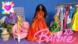 Барби Салон #5 Наряд на Карнавал Играем в Куклы Барби Мода Видео для Девочек для Детей