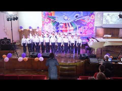 """Хор """"Бравые ребята"""" (школа № 4, г.Арсеньев) - Быть мужчиной"""