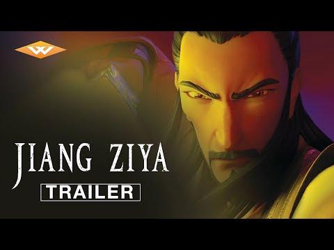 JIANG ZIYA (2020) Official Trailer | From The Studio That Brought You NE ZHA