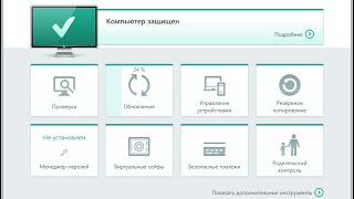 Обзор Kaspersky Total Security 2015.