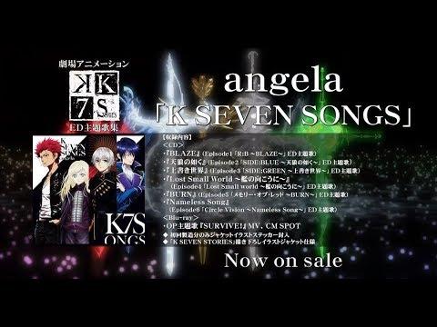 angela「K SEVEN SONGS」15秒CMスポットB