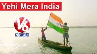 V6 'Yehi Mera India' Special Song || V6 Exclusive Song