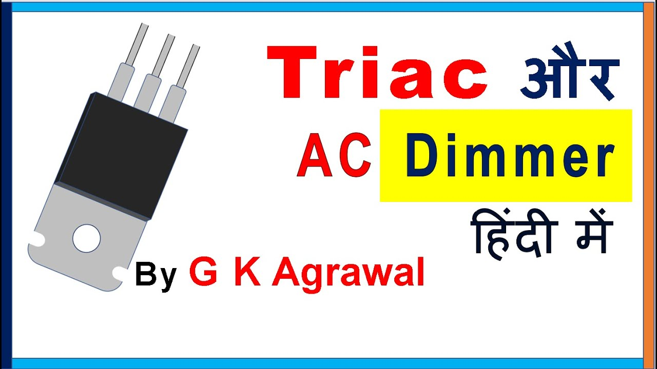 Triac In Hindi How It Works Fan Speed Control Youtube Basic Snubber Circuit Used With A